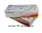 Human Covid-19 Neutralizing Antibody Coronavirus ELISA Kit
